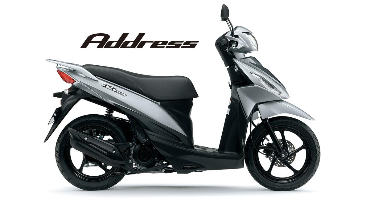 ADDRESS-UK110