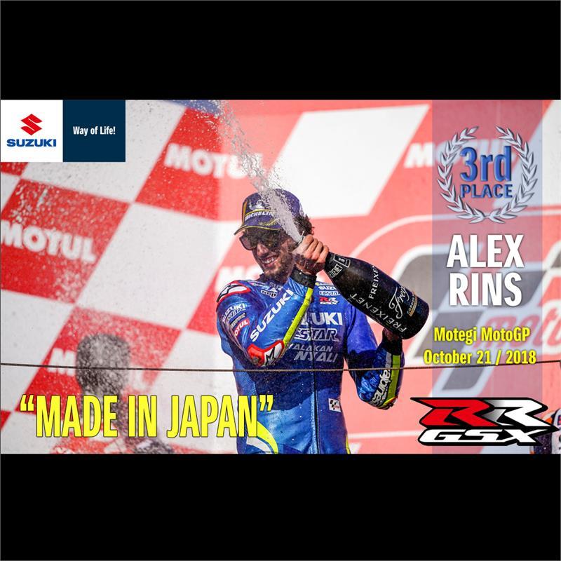 Alex Rins Suzuki Ecstar MotoGP Wallpaper Online