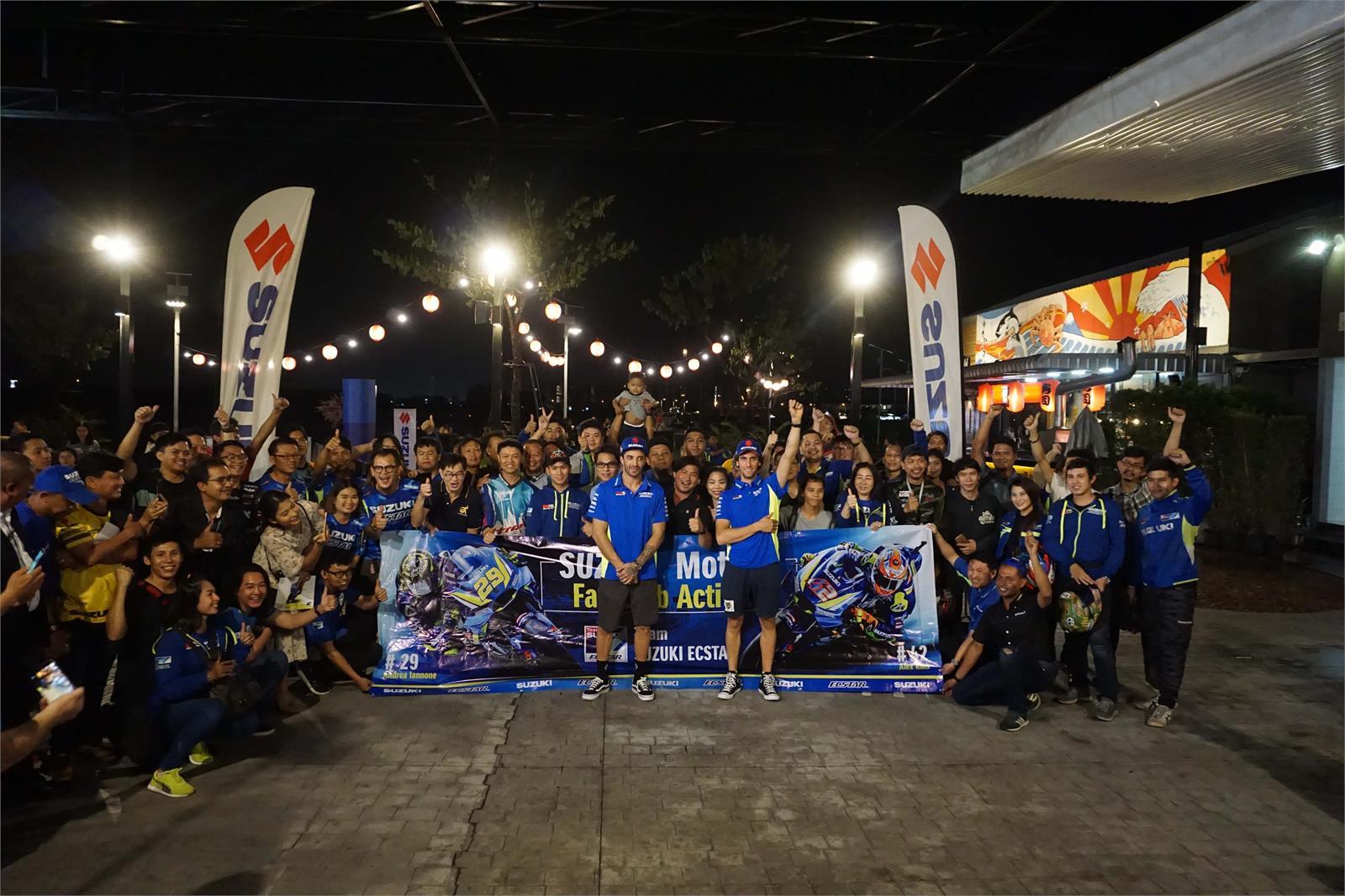 Team Suzuki Ecstar Thailand Experience Video Online